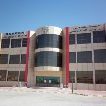 BAREEN INTERNATIONAL HOSPITAL - ABU DHABI